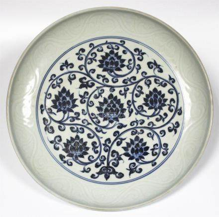 Chinese blue and white porcelain plate of Ming Dynasty