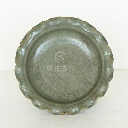 Chinese LongQian-Kiln Porcelain Brush Washer Southern