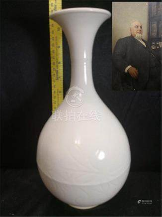 Song Ding kiln Moon white glaze, carved peony pattern