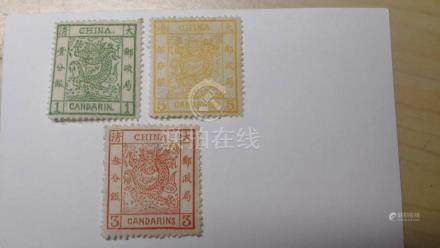china stamps bigDragon