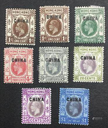 china stamps英在华邮票