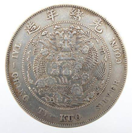 Chinese Tai-Ching-Ti-Kuo silver coin, approximate weight 26.8g :For Further Condition Reports Please