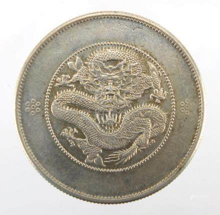 Chinese silver dragon one dollar, approximate weight 26.7g :For Further Condition Reports Please