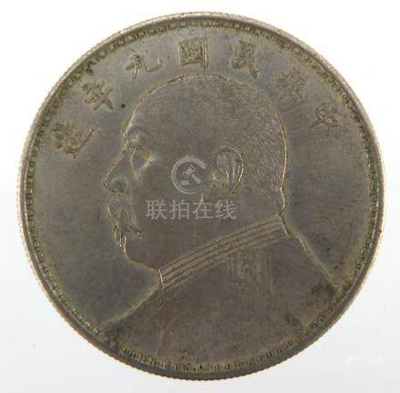 Chinese Fatman silver one dollar, approximate weight 26.6g :For Further Condition Reports Please