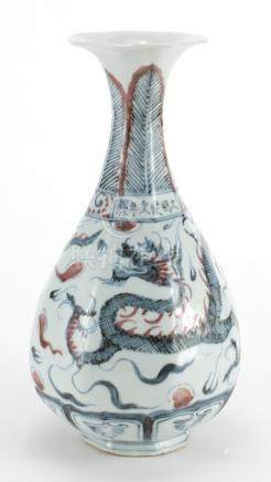 Chinese porcelain pear shaped dragon vase, hand painted in iron red, six figure character marks