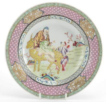 Chinese porcelain shallow dish, hand painted in the famille rose palette with a central panel of two