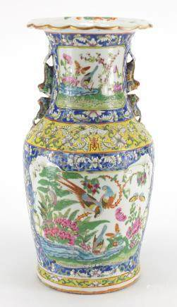 Chinese Canton porcelain vase, with twin animalia handles, finely hand painted in the famille rose