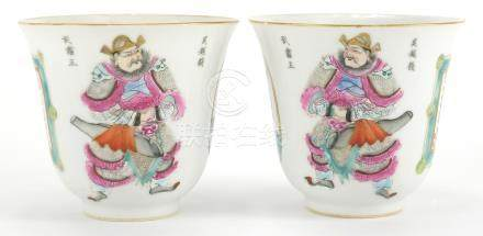 Pair of Chinese porcelain fluted tea cups, each hand painted in the famille rose palette with