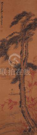 AFTER ZHANG DA QIAN SCHOLAR UNDER A PINE TREE A Chinese scroll painting, ink and colour on paper,