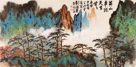 LIU HAI SU (1896-1994) YELLOW MOUNTAIN A Chinese landscape painting, ink and colour on paper,