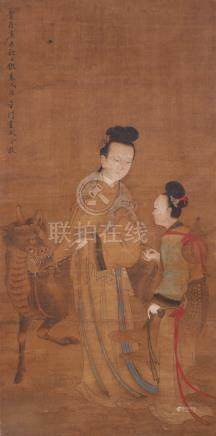 AFTER LENG MEI (19TH CENTURY) PORTRAIT OF MAGU IN THE SONG DYNASTY STYLE A Chinese scroll