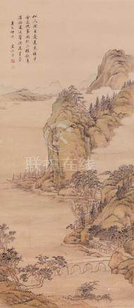 ATTRIBUTED TO YONG RONG (QING DYNASTY) LANDSCAPE OF PENG LAI ISLAND A Chinese scroll painting, ink
