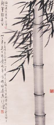 XU BEI HONG (1895-1953) BAMBOO A Chinese scroll paining, ink on paper, inscribed, dated and signed