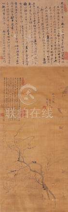 HE YUAN YU (1840-?) PLUM BLOSSOM A Chinese painting, ink on silk, inscribed by Cui Jia Shao, dated