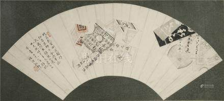 SHA SONG (19TH/20TH CENTURY) JIN HUI DUI A Chinese fan painting, ink and colour on paper,