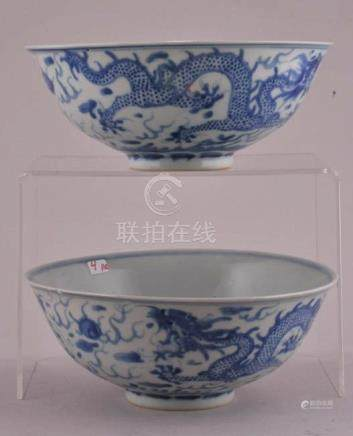 Pair of porcelain bowls. China. 19th to early 20th