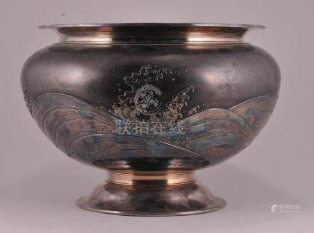 "Silver footed bowl. Japan. ""Presented to the Special"