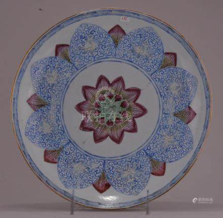 Porcelain plate. China. 18th century. Famille Rose