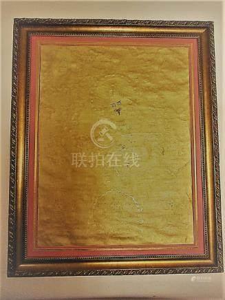 Chinese 24k Gold Money God Tongka