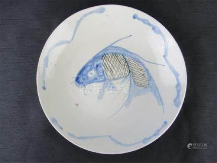 Chinese Blue and White Fish Dish