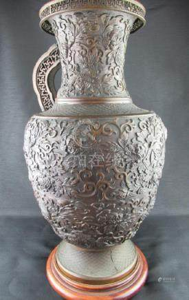 Chinese Bronze Carved Vase