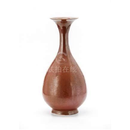 Chinese Brown Porcelain Yuhuchun Vase