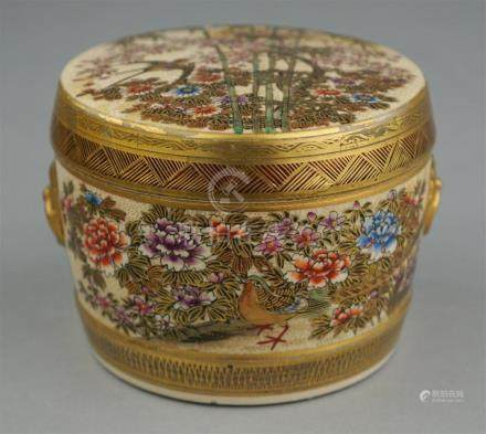 JAPANESE SATSUMA DRUM FORM BOX AND COVER, SIGNED HODODA AND