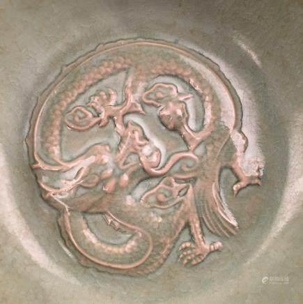 Chinese Longquan-Ware Porcelain Dragon Dish