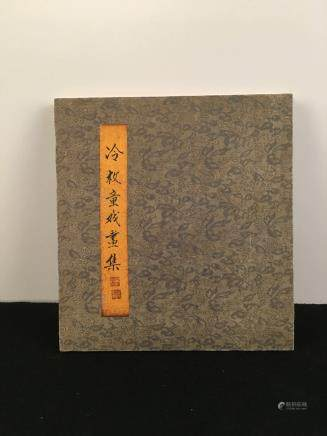 Chinese Caligrphy And Painting Album Of Leng Mei