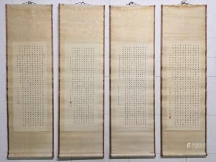 Four Hanging Scrolls of Caligraphy