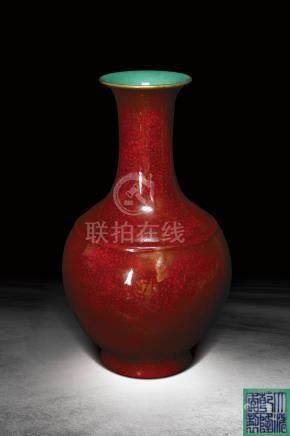 清  紅釉瓶 (大清乾隆年製)款