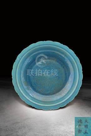 明  孔雀綠釉雲龍紋盤 (大明正德年製)款