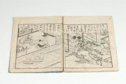 HOTTA RENZAN (Japanese, Meiji Period or earlier). ILLUSTRATE