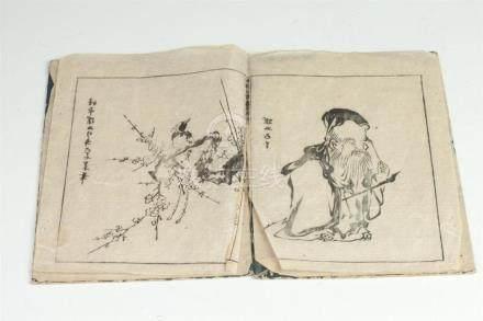 JAPANESE SCHOOL (Japanese, Meiji Period or earlier). OMOIKAN