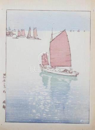 YOSHIDA TOSHI (Japanese, 1911-1995). Tranquility by the Sea,