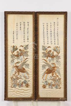 PAIR CHINESE EMBROIDERY SILK PANELS, dated 1909. - 28 in. x