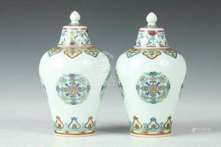 PAIR CHINESE FAMILLE VERTE PORCELAIN VASES AND COVERS, Qianl