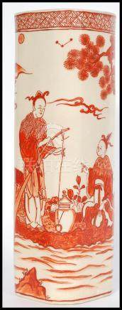 A 19th century Chinese red and white vase having hand painted decoration depicting merchants on