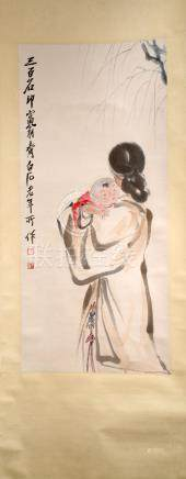 A CHINESE INK AND COLOR ON PAPER SCROLL H244