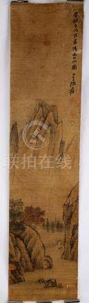 ATTRIBUTED AND SIGNED ZHANG DAQIAN (1899-1983). A INK AND CO