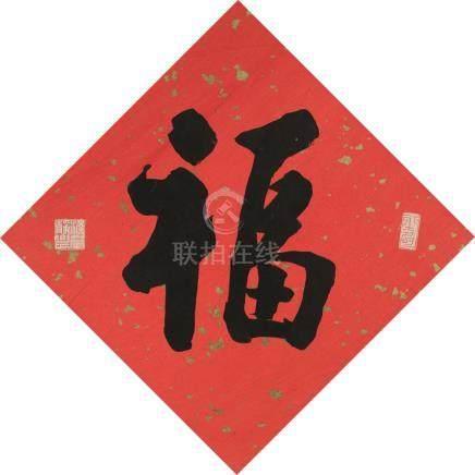 TAI JING-NONG (TAIWANESE, 1902-1990) 臺靜農
