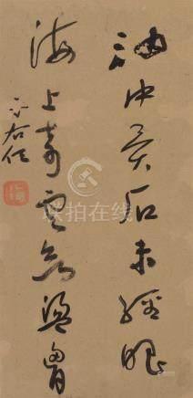 YU YOUREN (TAIWANESE, 1879-1964) 于右任