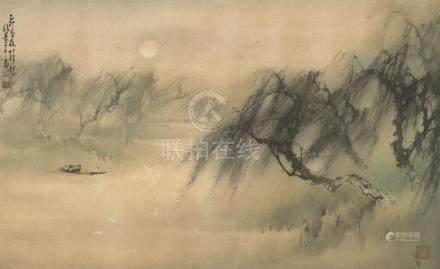 AU HO-NIEN (TAIWANESE, B.1935) 歐豪年