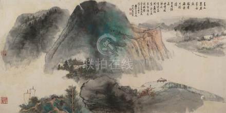 SUN YUNSHENG (TAIWANESE, 1918-2000) 孫雲生