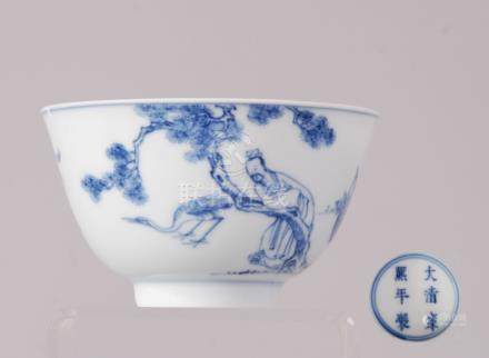 Chinese blue and white bowl, painted with a scholar leaning against a pine tree watching cranes,