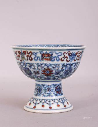 C18th Chinese Doucai stem bowl, painted to the exterior with scrolling lotus flowers and the Eight