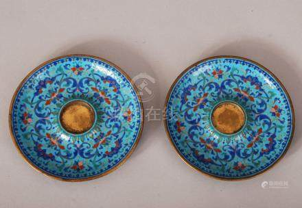 Pair of Chinese painted enamel dishes, each decorated with bats amongst scrolling lotus, a band of