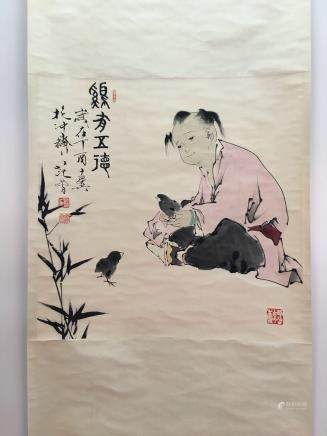 Chinese Hanging Scroll of kid