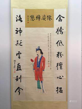 Chinese Hanging Scroll Of Maiden