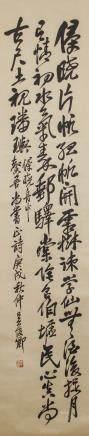 WU CHANGSHUO 1844-1927 Chinese Calligraphy